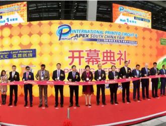五百五十多家国际线路板及电子组装华南展览会参展商名录都有谁?