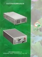 深圳市瀚美特科技有限公司  风冷充电桩电源模块 自冷充电桩电源模块 移动式充电桩 监控模块 (3)