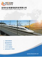 深圳市合智康智能科技有限公司  半高转闸    三辊闸 翼闸 平翼闸 (1)