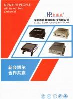 深圳市新会博尔科技有限公司 录像监视屏 智能存储摄像机 智能存储网络摄像机 (2)