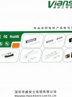 深圳市威安士电锁有限公司 蓝牙门锁 磁力锁系列  自动门专用磁力锁 (2)