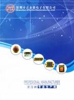 深圳市吉泰鑫电子有限公司 非晶变压器系列 电感系列 电抗器系列 引弧器系列 (2)