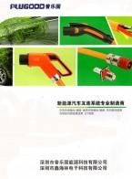 深圳市鑫海林电子科技有限公司  UL认证美规电源线 BS认证英规电源线 VDE认证欧规电源线 (2)