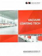 四川金石东方新材料设备股份有限公司  平板显示器及触摸屏镀膜 太阳能光热和光伏镀膜 柔性基材卷绕镀膜 (2)