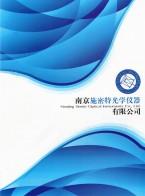 南京施密特光学仪器有限公司 离轴抛物面平行光管  透射式平行光管 石英轻量化镜 (1)