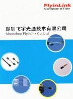 深圳飞宇光通技术有限公司 光无源器件 光无源材料   光纤准直器 (1)