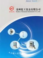 苏州化工仪表有限公司 防腐型金属转子流量计 底进侧出型金属转子流量计 水平安装金属转子流量计 (2)