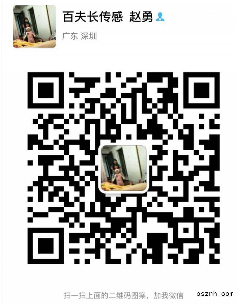 微信图片_99999_副本