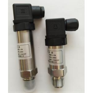 扩散硅式小巧型圆柱压力变送器