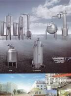 江苏沙家浜医药化工装备股份有限公司 换热器 塔器 储罐 蒸发器 过滤器 (2)
