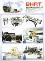 深圳市博慧热流道科技有限公司 多速针阀浇口 温度控制器 顺序控制器 注塑机针阀喷嘴 (1)