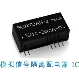 ISO 4-20mA-O 两线无源 I/V 转换隔离变送器