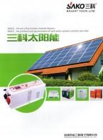 深圳市金三科电子有限公司  开关电源_逆变电源_变频器 (1)
