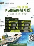 深圳市艺通能科技有限公司        家装线缆  安防通讯控制线缆  综合布线线缆 (1)