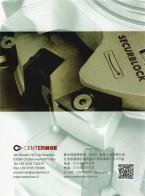 森特利诺(北京)金属工具有限公司   刀片_锯片_木窗窗型图 (1)