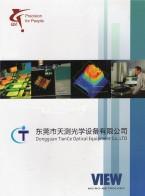 东莞市天测光学设备有限公司  测量仪器销售和服务 (1)
