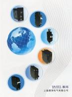 上海雅珥电气有限公司 液压断路器系列 直流接触器系列 功率继电器系列 分流器系列 (2)