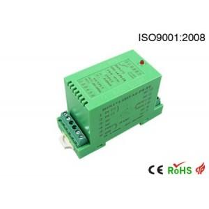 深圳市顺源科技一进二出模拟信号隔离变送器隔离放大器