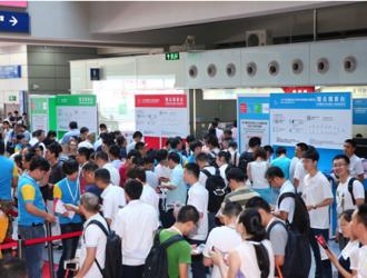 2018华南国际工业自动化展览会隆重招商