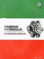 宁波丹顿液压传动有限公司  DM系列低速大扭矩外五星液压马达、DMG系列高速高压大扭矩液压马达 (2)
