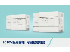 绿源电气供应GRE-EC10V系列PLC