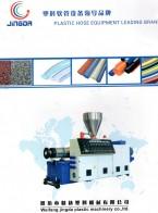 潍坊市精达塑料机械有限公司  网套机设备,珍珠棉设备 挤塑板设备 (1)