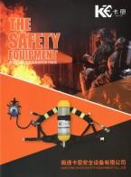 南通卡恩安全设备有限公司  消防抢险靴_消防头盔_安全头盔 (1)