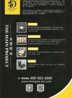 安徽盛达前亮铝业 壁挂式充电桩   汽车充电桩 工业铝型材 (1)