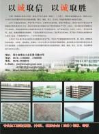 中国精美铝业集团板材厂 铝管 铝中厚板 大直径铝管 (2)