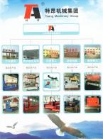 江苏特昂机械集团有限公司  剪板机系列_折弯机系列_卷板机系列 (1)