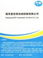 南京麦克菲自动控制有限公司  折弯机_剪板机_油压机 (1)