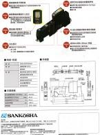 广州圣科萨防雷科技有限公司  防雷器 铁路设备防雷器(CRCC) 电源防雷器 通信防雷器 (2)