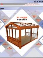 浙江博奥铝业有限公司 铝合金建筑型材 模具 铝棒制造 (2)