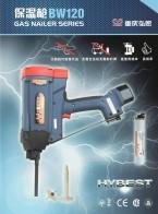 重庆弘愿工具(集团)有限公司 Air Tools    Air Compressor   Engine Products (1)