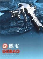 东莞市得宝电动工具有限公司  大手气动工具 大手配件 CIR气动工具 (2)