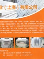 嘉镁铝业(上海)有限公司 铝板 纯铝板 花纹铝板 合金铝板 (1)