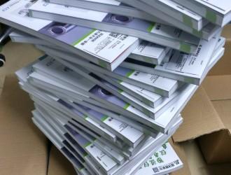 第六批年刊已经寄出,请老总们注意查收,还需要年刊的尽快联系我们!!!