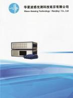 华星波感光测科技有限公司  经营测量仪器、测试设备、传感器及部件、光电一体化设备 (1)