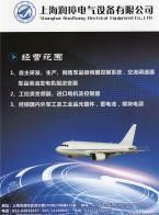 上海润璋电气设备有限公司  供应MOS管IRFP250N 电力电子功率器件 (1)