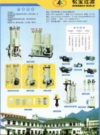 桐庐松宝过滤机厂   电镀线_废水处理设备_过滤设备 (1)