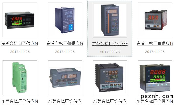 QQ图片20180126133723