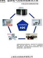 上海华太数控技术有限公司  工业控制_视觉机器人_嵌入式系统 (1)