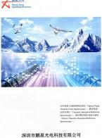 深圳市鹏星光电科技有限公司 PX-Zscan: 飞秒 Z-scan 光谱仪  光学泵浦太赫兹探测光谱仪  PX-SpecM: 瞬态吸收/反射微区光谱仪 (1)