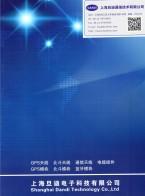 上海旦迪通信技术有限公司 天线产品 模块产品 射频电缆组件 (1)
