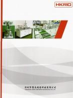 深圳市赛马精密科技有限公司 机芯行业 马达行业 背光板行业 三轴机械手 (1)
