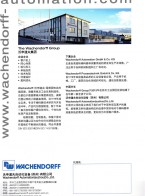 沃申道夫自动化设备(苏州)有限公司  电机反馈编码器 皮带测量系统 长度/拉绳测量系统 (1)