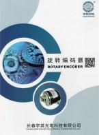 长春宇其光电科技有限公司  高分辨率、高精度、单圈绝对式编码器、多圈绝对式编码器、智能型增量式编码器 (1)