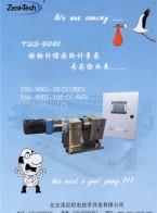 北京泽尼机电技术开发有限公司 9000系列 行星泵系列 油剂泵系列 (2)