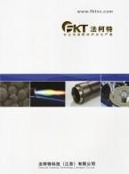法柯特科技(江苏)有限公司 装饰涂层 大面积镀膜玻璃 薄膜太阳能光伏 (1)