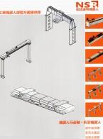 淄博纽氏达特机器人系统技术有限公司 机器人行走轴 桁架式机器人 混合式机器人 (2)